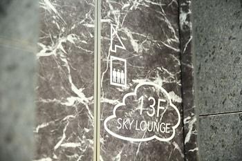 ICI HOTEL AKASAKA BY RELIEF Lounge