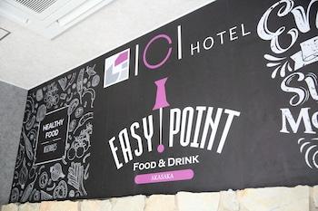 ICI HOTEL AKASAKA BY RELIEF Breakfast Area