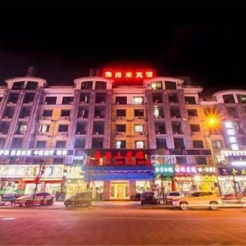 Xin De Lai Business Hotel, Jinhua