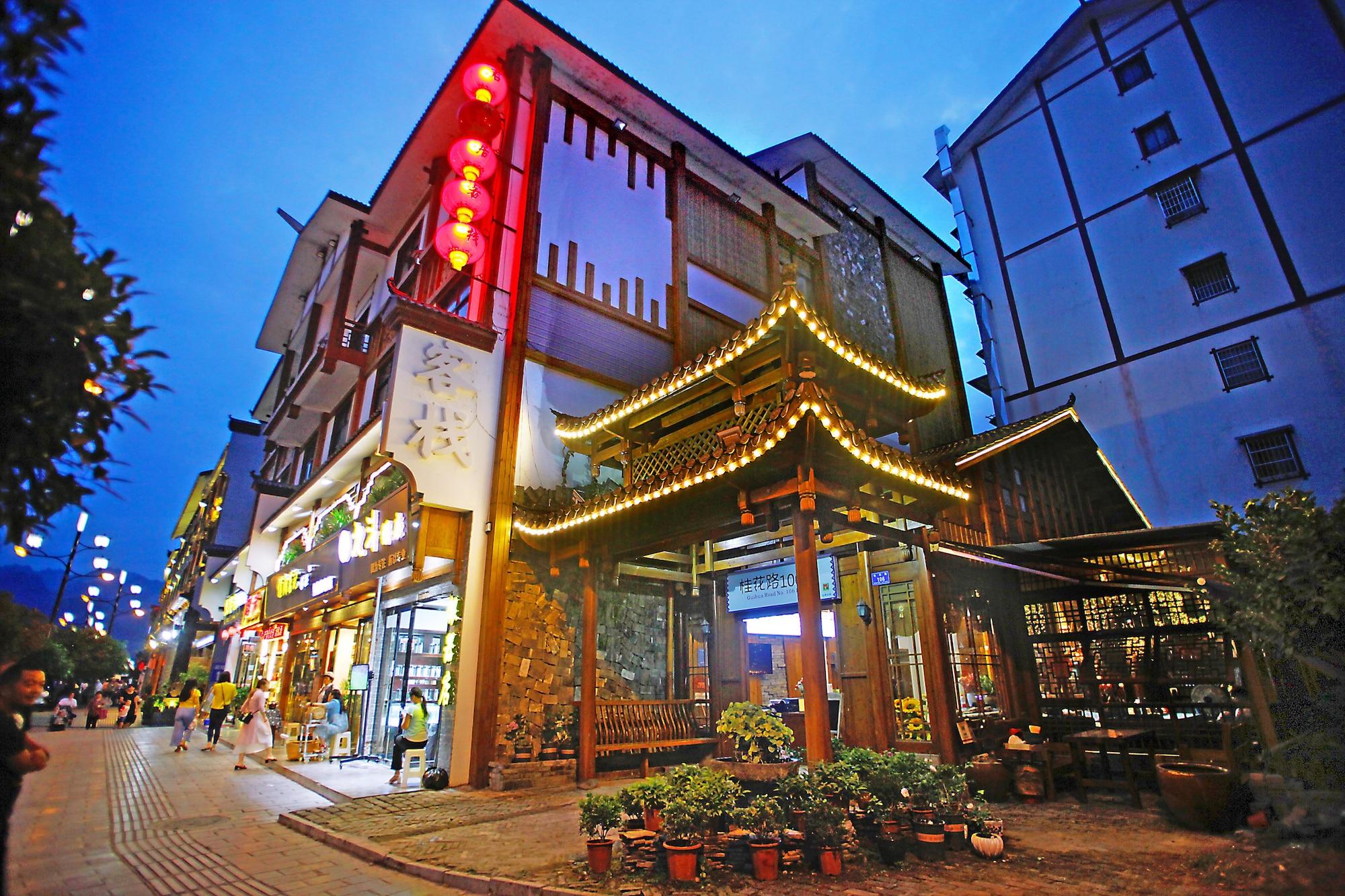 Guihua Road No.106 Inn, Zhangjiajie