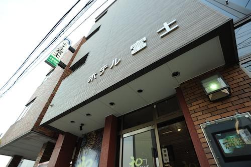 Hotel Fuji, Daisen