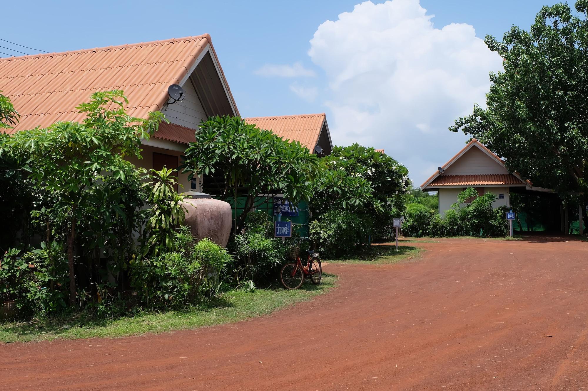 Ai Kham Nonghan View, Muang Sakon Nakhon