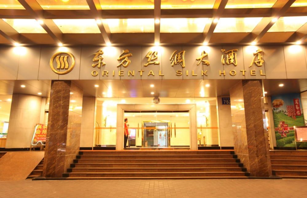 オリエンタル シルク ホテル - 広州 (广州东方丝绸大酒店)