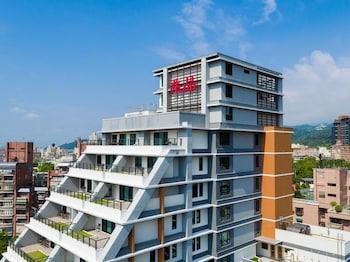 兆品酒店 Maison de Chine Jiaoxi