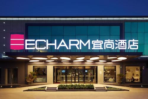 Echarm Hotel Qingyuan Stadium Branch, Qingyuan
