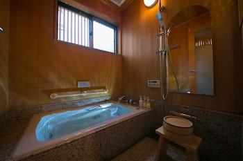 KYONOKOYADO MIYAGAWACHO YOSHII Bathroom