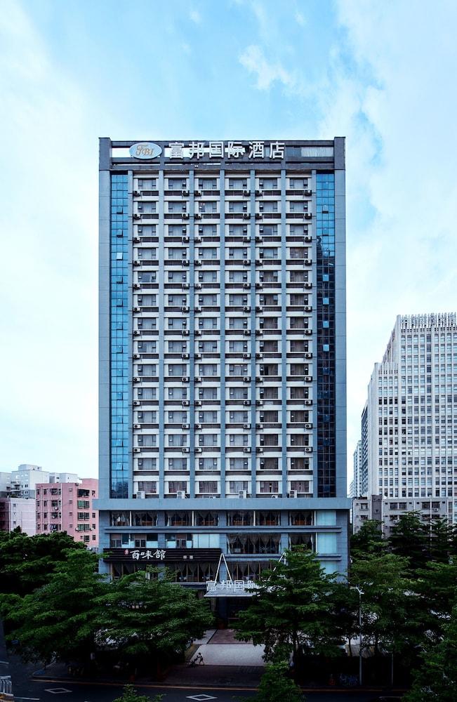 フーバン インターナショナル ホテル (深圳富邦国际酒店 (南山店))