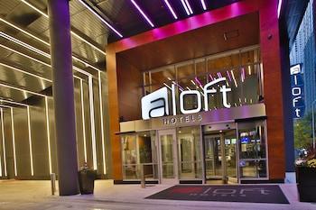 芝加哥華麗一英哩雅樂軒飯店 Aloft Chicago Mag Mile