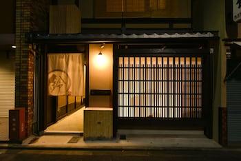 RINN PREMIUM KUNPU Front of Property - Evening/Night