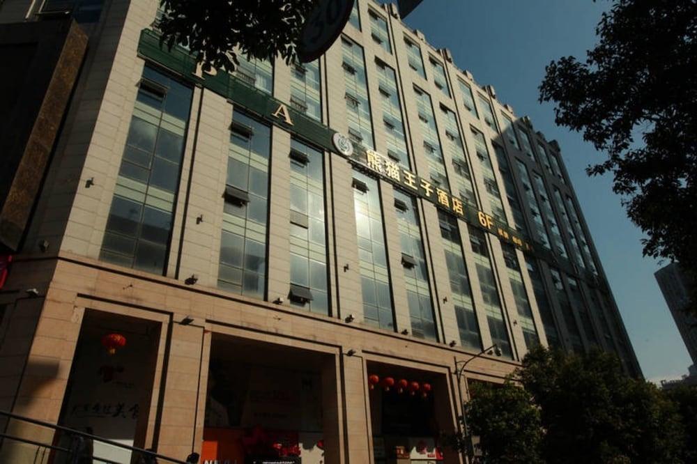 パンダ プリンス ホテル チュンシー ロード ブランチ