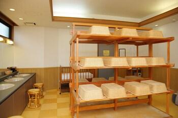 ARIMA ROAD YUUWA HOT SPRING HOTEL Property Amenity