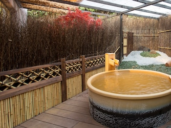 ARIMA ROAD YUUWA HOT SPRING HOTEL Featured Image