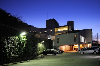 ARIMA ROAD YUUWA HOT SPRING HOTEL Front of Property - Evening/Night