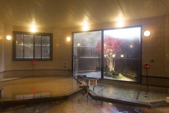 ARIMA ROAD YUUWA HOT SPRING HOTEL Hot Springs