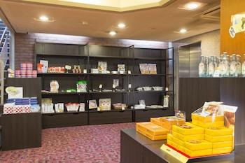 ARIMA ROAD YUUWA HOT SPRING HOTEL Gift Shop