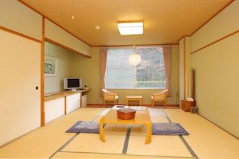 ARIMA ROAD YUUWA HOT SPRING HOTEL Room