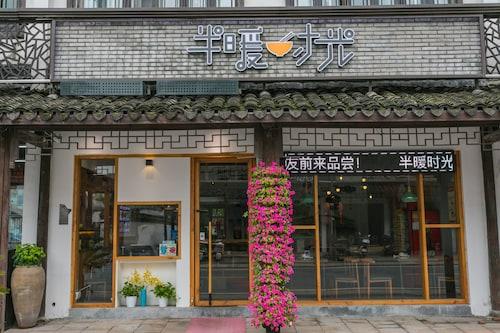 Warm Art Inn Wuzhen, Jiaxing