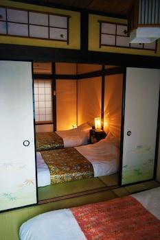GUESTHOUSE HANAMIYA Room