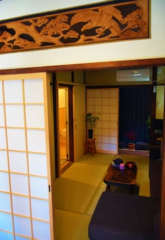 GUESTHOUSE HANAMIYA Featured Image