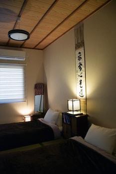 GUESTHOUSE CHAYAMA Room