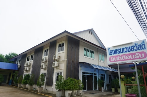 Wetsawat Place Hotel, Amphoe Muang Yasothon