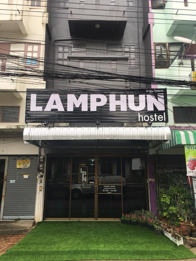ラムプーン ホステル - 大人限定