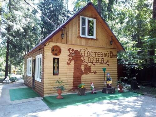Elena Guest House, Sergievo-Posadskiy rayon