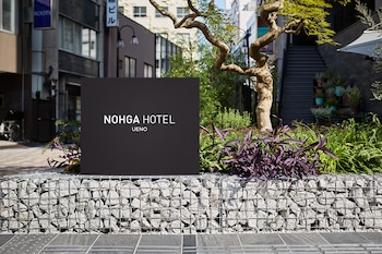 NOHGA HOTEL UENO Front of Property