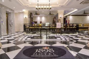 1898 HOTEL COLONIA EN LAS FILIPINAS Interior Entrance