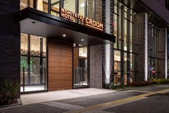 西鉄ホテル クルーム 名古屋