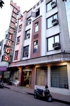 Hotel - Hotel Blessings