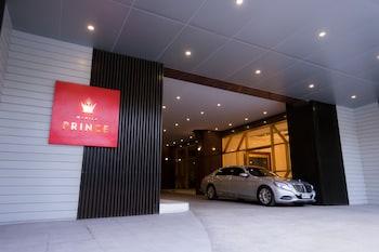 MANILA PRINCE HOTEL Property Entrance