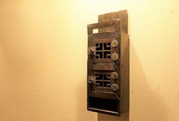 LUXURY HOTEL SOWAKA Room Amenity