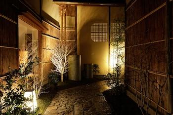 LUXURY HOTEL SOWAKA Property Entrance
