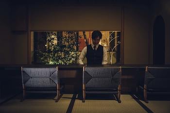 LUXURY HOTEL SOWAKA Bar