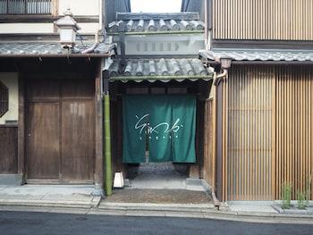 LUXURY HOTEL SOWAKA Front of Property