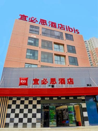 . ibis Yichang Bayi Rd
