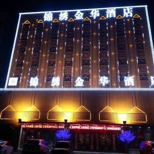 Jinxiu Jinhua Hotel, Turfan