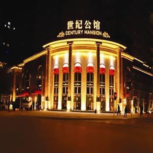 Century Mansion, Guangyuan