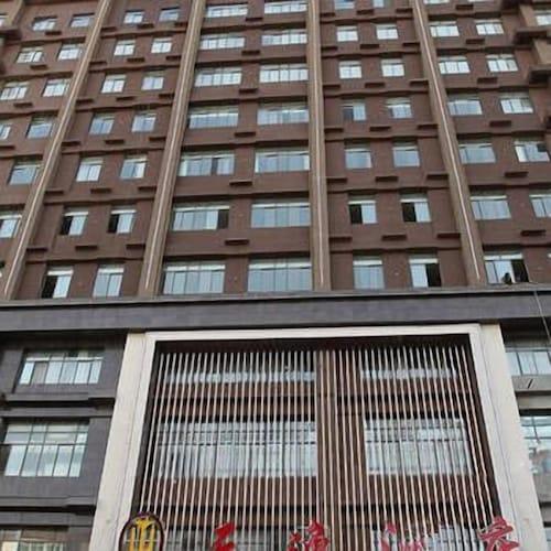 Teem Ease Hotel, Baoji