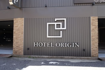HOTEL ORIGIN - ADULT ONLY Exterior detail