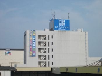 グッド ホテル  オオサカ - 大人限定