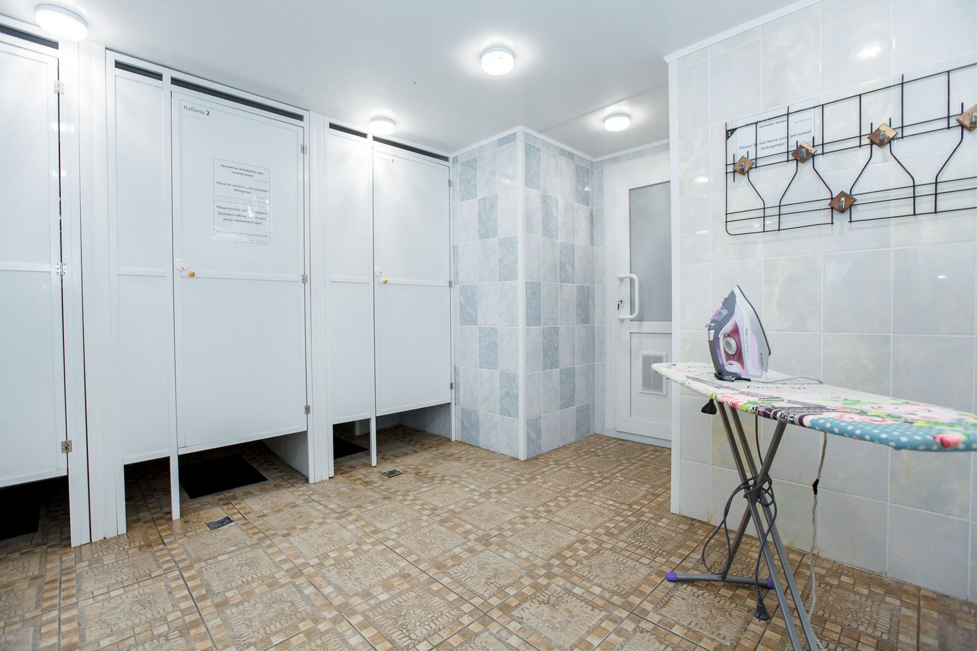 Guesthouse AGAT, Omskiy rayon