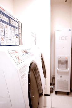 ICI HOTEL KANDA BY RELIEF Laundry