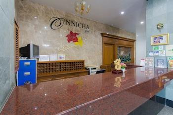 Hotel - Onnicha Hotel