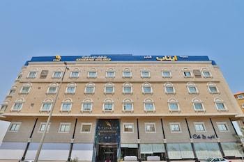 . OYO 252 Etab Al Khobar Hotel
