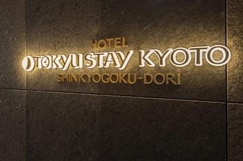 TOKYU STAY KYOTO SHIN-KYOGOKU-DORI Property Entrance