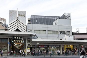 TOKYU STAY KYOTO SHIN-KYOGOKU-DORI Exterior