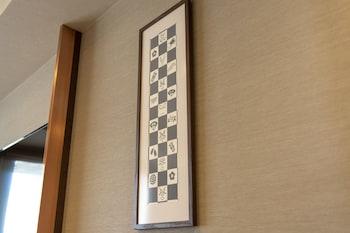 TOKYU STAY KYOTO SHIN-KYOGOKU-DORI Room