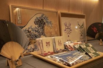 TOKYU STAY KYOTO SHIN-KYOGOKU-DORI Lobby